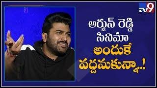 Reason behind Sharwanand rejected Arjun Reddy movie - TV9