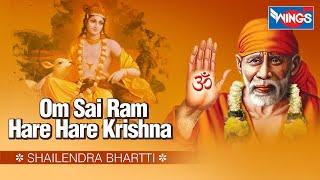Bahut Sunder Sai Baba Bhajan !! Sai Baba songs