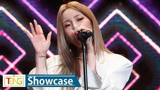 Heize(헤이즈) 'SHE'S FINE'(쉬즈 파인) Showcase Stage [통통TV]
