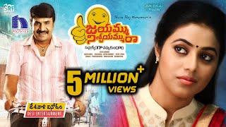 Jayammu Nischayammu Raa Full Movie - Latest Telugu Full Movies - Srinivas Reddy, Poorna