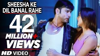 Sheesha Ke Dil Banal Rahe (Full Bhojpuri Video Song) Sharabi