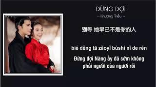 (Vietsub+lyrics) Đừng đợi - Khương Triều || Phim Nữ thế tử OST