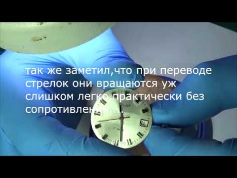 ремонт часов Полет poljot repair