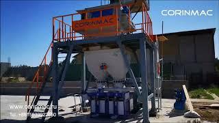 видео товара Линия по производству сухих строительных смесей