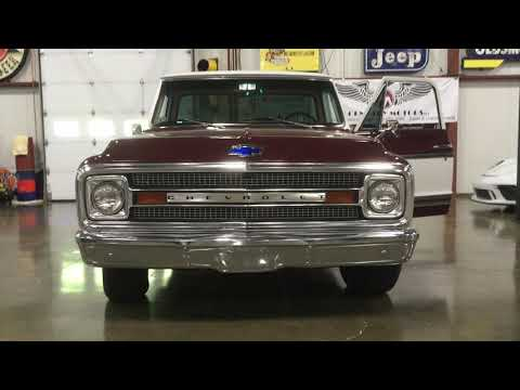 Video of '69 CST 10 - PKOB