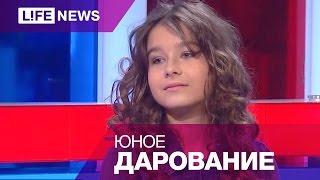 Модель, актриса, ведущая, певица — Софья Долганова