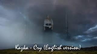 KAZKA - CRY (ПЛАКАЛА  ENGLISH VERSION)