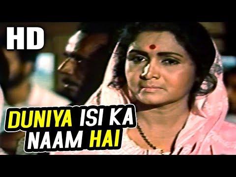 Duniya Isi Ka Naam Hai | Mukesh, Sharda | Duniya 1968 Songs | Balraj Sahni, Sulochana Latkar