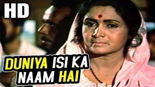 Duniya Isi Ka Naam Hai | Mukesh, Sharda | Duniya 1968