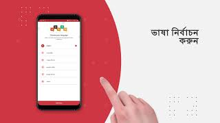 Here is how you can see everything in the language you love | SHEROES Bangla