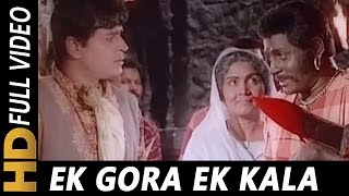 Ek Gora Ek Kala | Mohammed Rafi, Usha Mangeshkar | Gora Aur Kala 1972 Songs | Rajendra Kumar, Rekha
