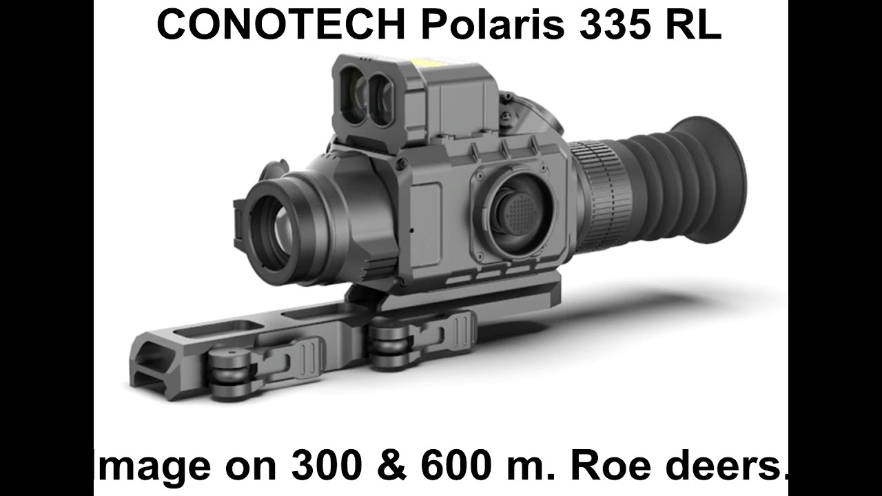 Теплоприцелы с дальномером CONO Polaris 335 LR на 300 и 600 м