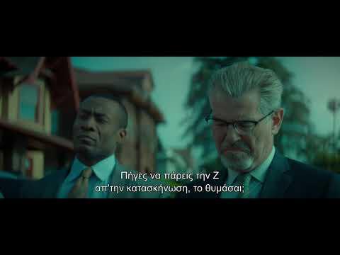 ΒΑΣΙΚΟΣ ΥΠΟΠΤΟΣ (Spinning Man) - Official Trailer