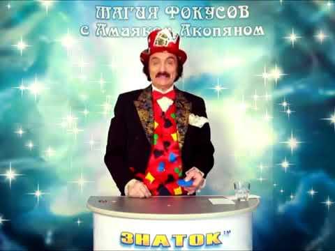 Узбекская черная магия