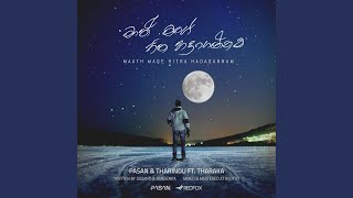 Maath Mage Hitha Hadagannam (feat. Tharaka) (Original)