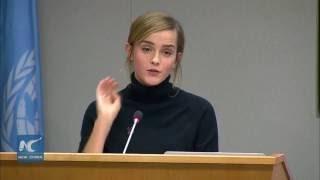 Emma Watson' full speech at UN on Sept 20,2016   Kholo.pk