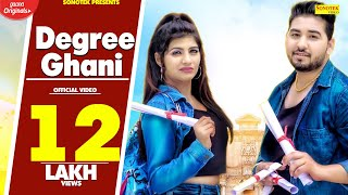 Degree Ghani | Vivek Sharma & Sonika Singh | New Haryanvi Song 2020 | Sonotek