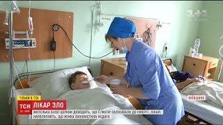 Історії ТСН.