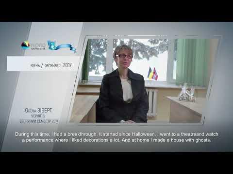 Відео-відгук випускниці проекту «Україна-Норвегія» Олени Зіберт