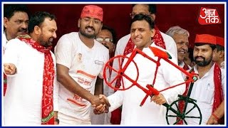 Special Report Akhilesh Gets Ready For Bout With BJP Set To Declare TieUp With Congress