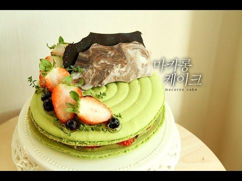 딸기 마카롱 케이크 만들기 how to make strawberry macaron cake 洋菓子店コアンドルイチゴ マカロン ケーキ [이제이레시피:EJ recipe]