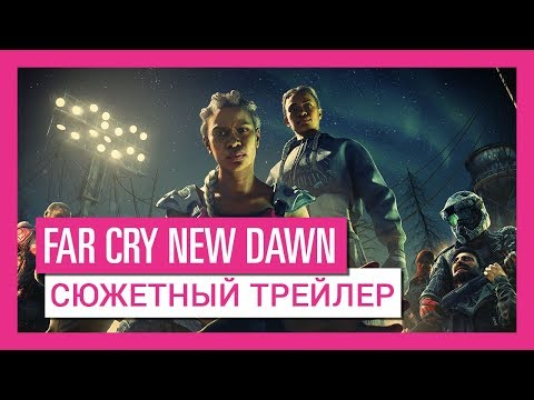 Купить Far Cry New Dawn Deluxe Edition на SteamNinja.ru