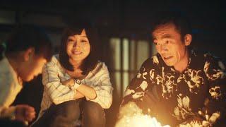 mqdefault - 【日本ボロ宿紀行】 「星の宵」オリジナルMV