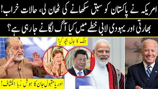 Harf e Raaz with Orya Maqbool Jan | Part 02 | 30 Sep 2021 | Neo News