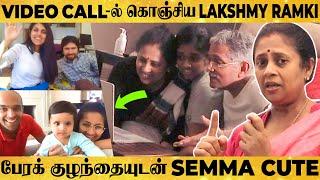 என்னிடம் மன்னிப்பு கேட்ட அந்த ஆணாதிக்கவாதி! உண்மைகளை உடைக்கும் Lakshmy Ramakrishnan | Latest Video