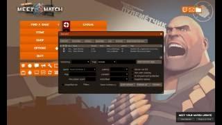 Team Fortress 2:Пиратка нашли да :D