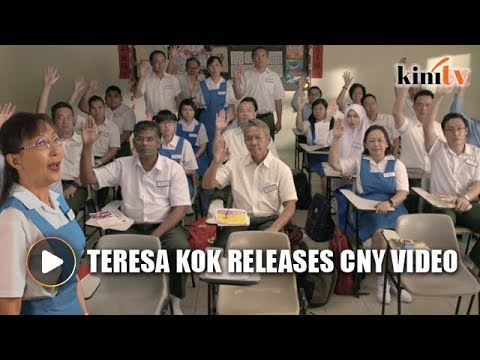 DAP leaders in school uniform in Teresa Kok's latest CNY video