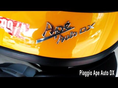 Ape Auto Plus