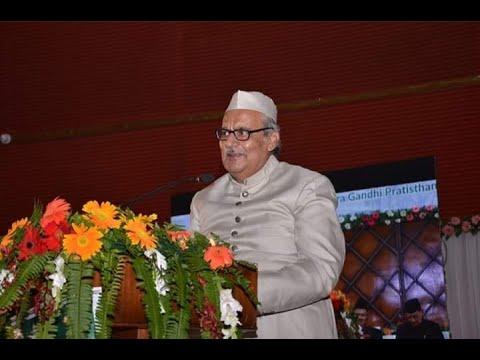 Aligarh Ka Dusra Tarana, Usi Alfaaz Mein