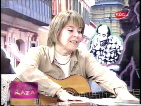 Miss Rosi Entrevista Qué tal Raza segunda parte