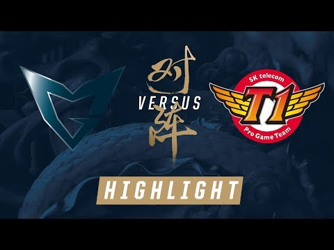 Highlights of 2017 LoL Worlds Final