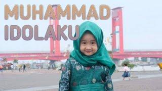 Aishwa Nahla MUHAMMAD SAW IDOLAKU COVER#AISHWANAHLA#MUHAMMADSAW