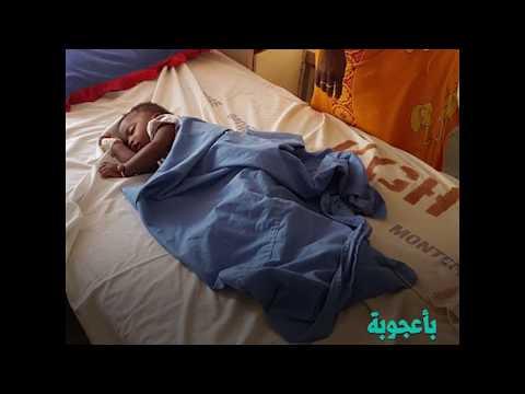 بالفيديو.. رضيعة موريتانية تنجو بأعجوبة بعد قتل والديها