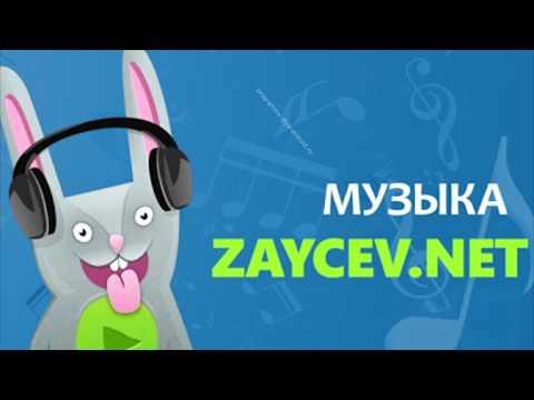 Обзор Зайцев.нет Музыка для Андроид