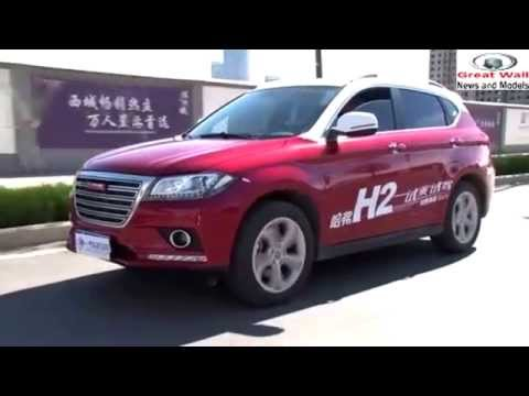 Test drive Great Wall Haval H2 2015 China