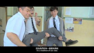 [MiHK]《穿著校服的時光》送給所有DSE考生