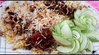 গরুর মাংসের বিরিয়ানি ঈদ স্পেশাল /BEEF DUM BIRIYANI/Eid Special (Beef Biryani) YUM BEEF BIRYANI