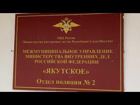 В Якутске ограбили ювелирный магазин