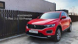 [오토헤럴드] 폭스바겐 T-Roc T, T, T자로 시작하는 SUV 라인업 재간둥이 막내
