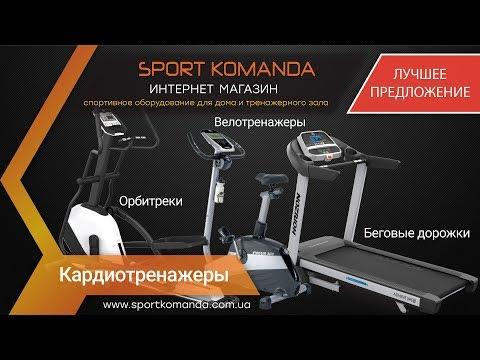 Комбинированный эллиптический орбитрек Sportop E350