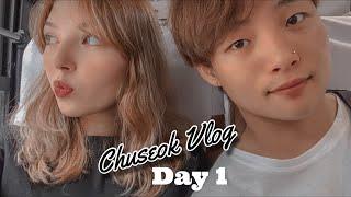 [국제커플] Chuseok Vlog 1.Gün | Day 1 🌻