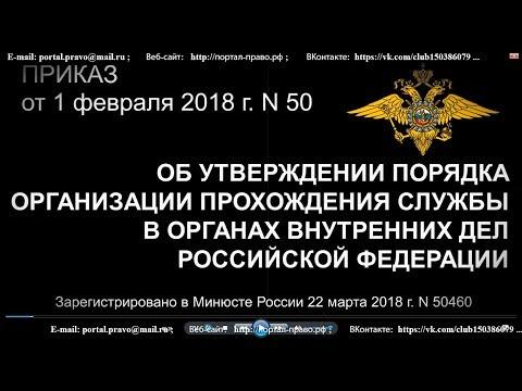 Отбор граждан РФ на службу в полицию. Правовая помощь ОНЛАЙН в Санкт-Петербурге (СПб)