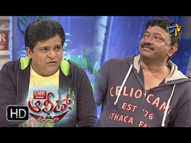 Ali Tho Saradaga – 2nd January 2017 – Full Episode | ETV Telugu