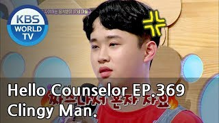 Son! Let your mom and dad sleep together! Please...[Hello Counselor Sub:ENG,THA/2018.06.18]
