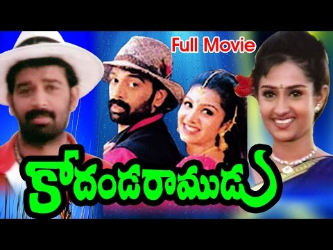 Download Kodanda Ramudu Full Length Telugu Movie || J. D. Chakravarthy, Rambha || Ganesh Videos - DVD Rip.. HD Video