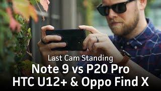 Samsung Galaxy Note 9 camera test vs Huawei P20 Pro, HTC U12+ & Oppo Find X   Last Cam Standing XIV